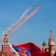 Празднование Дня Победы в Москве 2015 фотографии