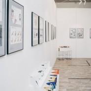 Выставка «Зачёт!» фотографии