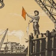 Выставка «Рулевые революции» фотографии