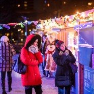 Зимние каникулы 2016 в МУЗЕОНЕ фотографии