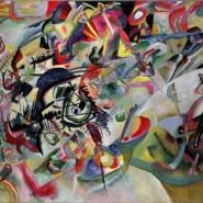 Выставка «Василий Кандинский. К 150-летию художника» фотографии
