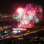 Салют на 9 мая в Москве 2021 фотографии