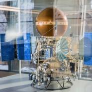 Центр «Космонавтика и авиация» фотографии