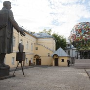 Московский музей современного искусства на Гоголевском бульваре фотографии