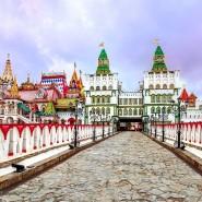 Топ-10 лучших событий навыходные 16 и 17 июня вМоскве фотографии