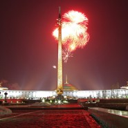 9 мая в Парке Победы на Поклонной горе 2016 фотографии