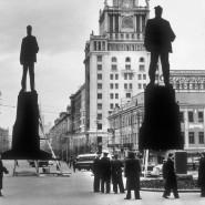 Выставка «Россия. ХХ век в фотографиях. 1946-1964» фотографии