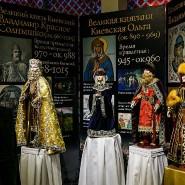 Выставка «Русские монархи. Страницы истории» фотографии