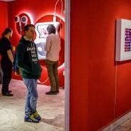 Выставка «Архив современности» фотографии