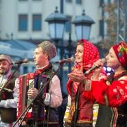 Фестиваль «День народного единства» 2018 фотографии