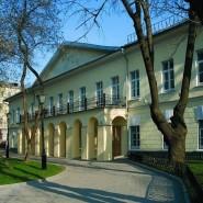 Дом Н.В. Гоголя — мемориальный музей и научная библиотека фотографии