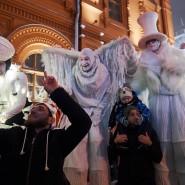 Фестиваль уличных театров «Новый год и Рождество» 2020 фотографии