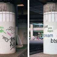Выставка «Искусство и город: Граффити в эпоху интернета» фотографии