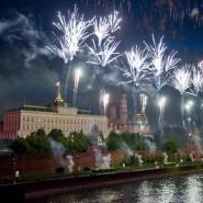 Новогодний салют 2015 в Москве фотографии