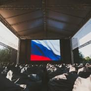 Бесплатные кинопоказы для взрослыхи детей в парках Москвы 2018 фотографии