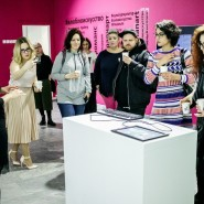 Галерея «Богородское» фотографии