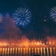 Международный фестиваль фейерверков 2017 фотографии