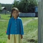 Ретроспектива якутского кино в «Иллюзионе» 2021 фотографии