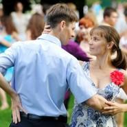 Международный фестиваль «Атмосфера танца» фотографии