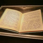 Выставка «Рукописи не горят» фотографии