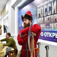 Зимний фестиваль в историческом парке «Россия — Моя история» 2018 фотографии