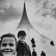 Выставка «Советское Фото — 90 лет» фотографии