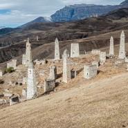 Выставка «Средневековая архитектура горной Ингушетии. Джейрах-Асса» фотографии