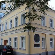 Выставочный зал «Домик Чехова» фотографии