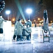 Каток в Парке Горького 2015 фотографии