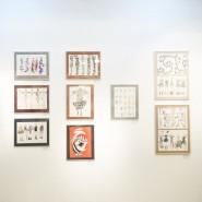 Выставка «Траектории. Пространство эксперимента» фотографии
