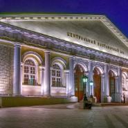 Выставка «Гений Места: от экзерциргауза к выставочному залу. 200 лет в истории» фотографии