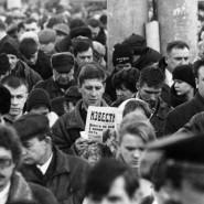 Выставка «Россия и «Известия»: 100 лет вместе» фотографии