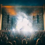 Музыкальный фестиваль «Park Live» 2016 фотографии