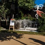 Фестиваль «Сады и люди» 2017 фотографии
