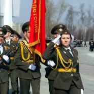 XIV смотр кадетов в Парке Победы фотографии