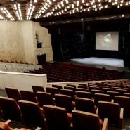 Концертный зал «Останкино» фотографии