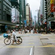 Выставка «Образ мира в фотографии: Гонконг» фотографии