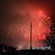 День защитника Отечества на Поклонной горе 2018 фотографии