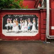 Фестиваль современного искусства ФОРМА 2016 фотографии