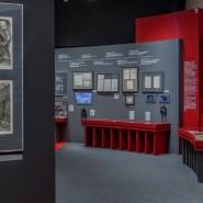 Выставка «Нюрнбергский набат. Без срока давности» фотографии