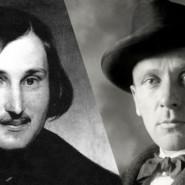 Выставка «Булгаков и Гоголь: история одной инсценировки» фотографии