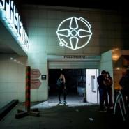 Клуб aglomerat в москве фотоотчет в самаре с ночного клуба