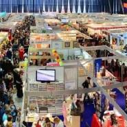 Выставка-продажа «Формула Рукоделия Москва. Осень 2017» фотографии