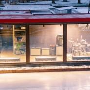 «Дни Третьяковской галереи» на катке в Парке Горького 2018 фотографии