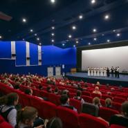 Фестиваль «Кино и литература» фотографии