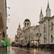 Никольская улица фотографии