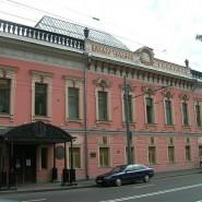 Выставочные залы Российской академии художеств фотографии