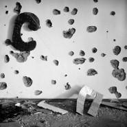 Выставка «Между войной и миром. Джеймс Хилл» фотографии