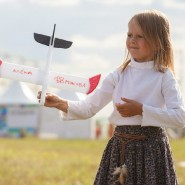 Фестиваль воздухоплавания «Московское небо» 2018 фотографии