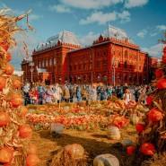 Фестиваль«Золотая осень» 2019 фотографии